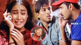 Allu Arjun And Genelia Blockbuster Movie Interesting & Emotional Climax Scene | Mana Movies