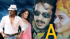 A  Kannada Full Movie HD | Upendra and Chandni