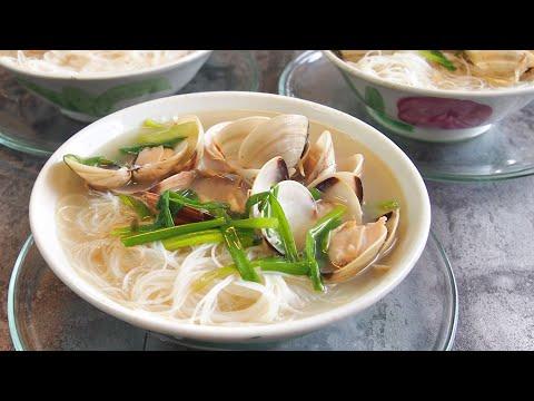 SUPER EASY Clam Noodles in Ginger Wine Soup 姜酒蛤蜊米粉汤 (Lala) Recipe