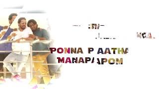 Single Pasanga Whatsapp Status Natpu Thunai Hiphop Tamizha Anagha Sundar C
