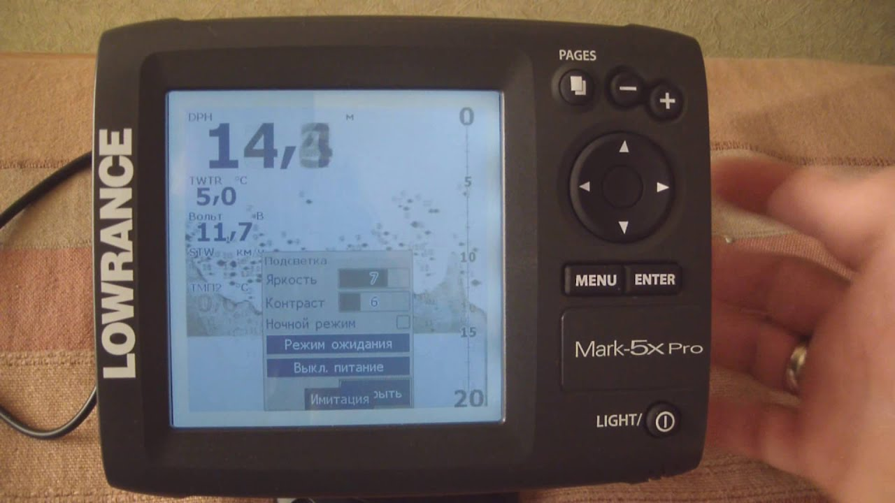 Эхолот Lowrance Mark-5x Pro sonar - YouTube