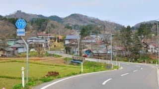 【岩手県道】179号玉里梁川線
