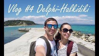 Загадочные Дельфы. Деревня Арахова. Подъем на Олимп. Халкидики | Delphi. Mount Olympus. Halkidiki