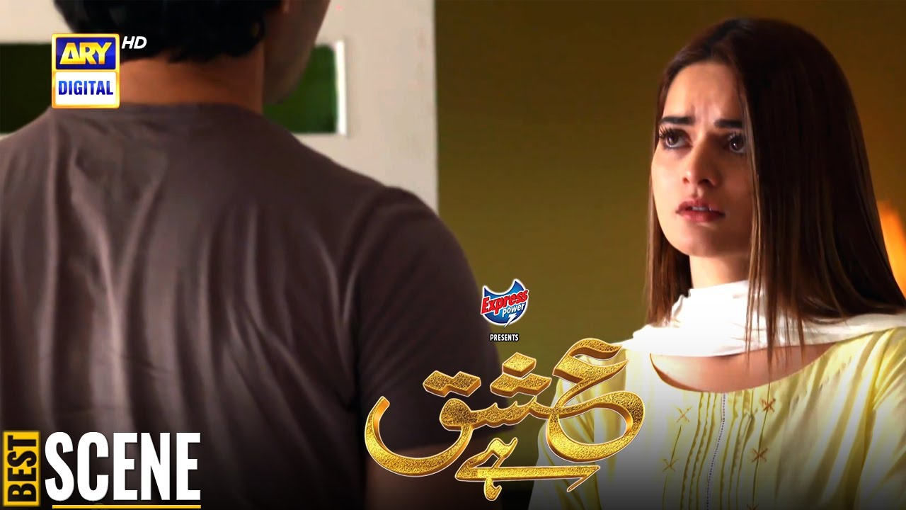 Ishq Hai Episode | BEST MOMENT | Presented by Express Power | Minal Khan | Danish Taimoor |