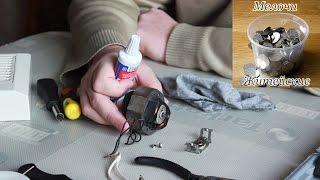 видео Как отремонтировать вытяжку на кухне своими руками