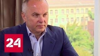 Смотреть видео Нестор Шуфрич: Зеленский должен был гарантировать безопасность журналистов NewsOne - Россия 24 онлайн