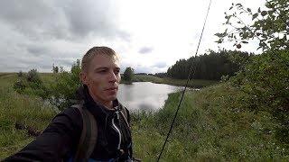 Я Не понял кто это был, но он меня сильно напугал!! Рыбалка на спиннинг.