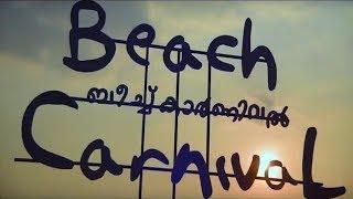 Waves of Fun @ Shakhumugham Beach Carnival
