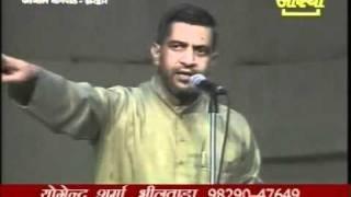 AFZAL MAAF NAHI HOGA by Kavi Yogendra Sharma (+919829047649), rajasthan.