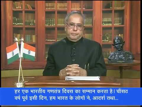 SPEECH BY THE PRESIDENT OF INDIA ON THE EVE OF REPUBLIC DAY OF INDIA AT NEW DELHI 2014