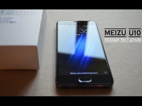 Обзор Meizu М2 Note : Одного из лучших бюджетных