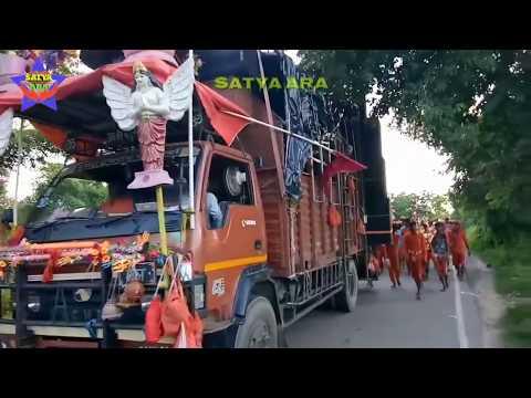 Bhola Baba bam bhola Baba || Ritesh Pandey new dj mix song 2018 || देखिये काँवरियो का मस्ती