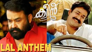 Lal Anthem | Queen Malayalam Movie | Tribute | Dijo Jose Antony | Next Director
