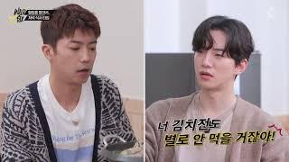 [2PM   와식 E9] 재밌었던 우영 준호 모음
