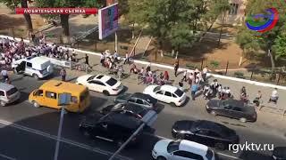 В Махачкале срочно эвакуировали несколько школ