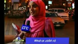 بالفيديو .. أراء الشارع المصري عن القضية التي اصبحت جدل الكثير