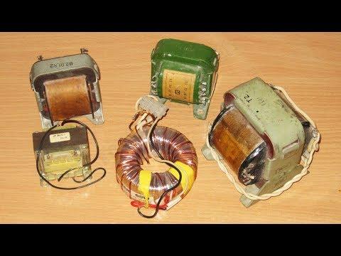 Как определить мощность трансформатора, несколько способов