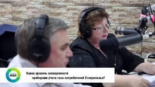 видео Установить счетчик на газ россияне должны до 1 января 2015 года