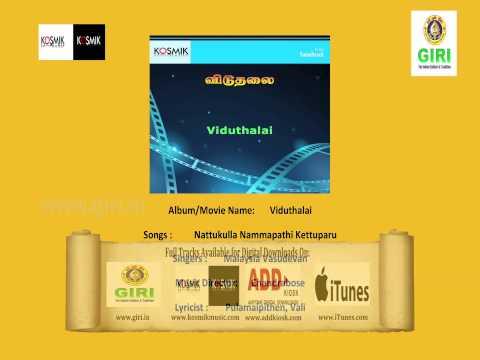 04 Nattukulla Nammapathi Kettuparu - Viduthalai - Malaysia Vasudevan - S P Sailaja - Pulamaipithan
