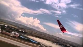 видео Купить авиабилеты Анкара
