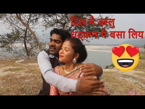 _Dil Mai Baslau Aaha_Dhadkan Mai.._Maithili Love Song __ Superhit Song I Singer-Bhagwat Mandal
