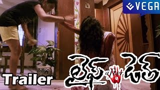 Life After Death Telugu Horror Movie Trailer