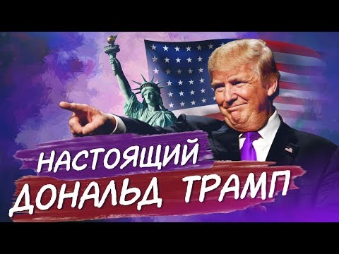 «Страх. Трамп в Белом доме» — Боб Вудворд (книга)