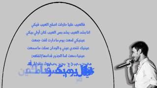 El Joker Salma I سلمى 1 لـ الجوكر YouTube