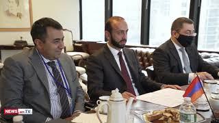 Հայաստանի ու Հունաստանի արտգործնախարարների հանդիպումը Նյու Յորքում