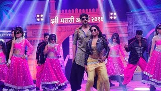 Zee marathi award serial show