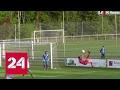 Супер-автогол: швейцарский футболист удивил всех