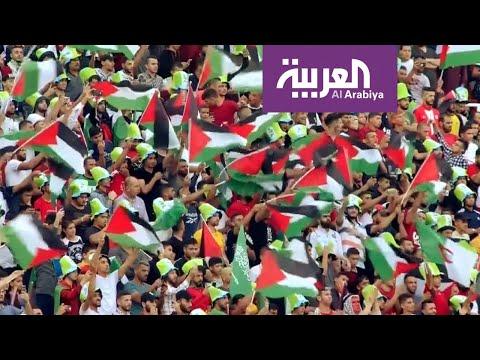 أجواء كرنفالية ويوم لا ينسى في فلسطين  - نشر قبل 10 ساعة