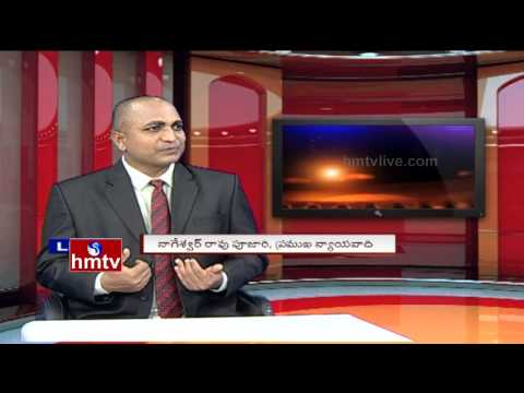 Insolvency Petition | Nageswararao Pujari | HMTV Law and Life
