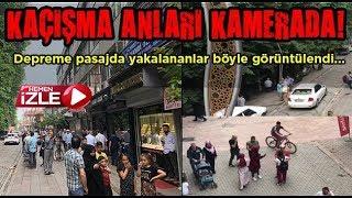 Sakarya'da Deprem Oldu Kaçış Anı 26 Eylül 2019 #Sakarya #istanbul #Deprem #Haber #SonDeprem