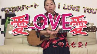 official https://www2.hp-ez.com/hp/katomegu Facebook https://www.facebook.com/megumi.kato.735 Twitter https://twitter.com/katomegu_ssk Instagram ...