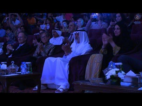نهيان بن مبارك يشهد عرضا موسيقيا لأصحاب الهمم