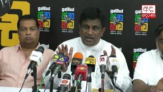 Law should be implemented against who damaged parliamentary property - UNP