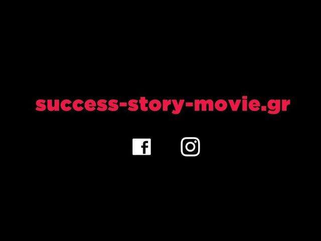Success Story - Teaser Trailer_Ιάσονας