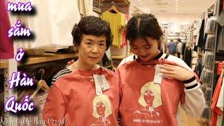 [Hàn Quốc] Trị mục mụn nhọt, 3 mẹ con đi mua sắm quần áo tại Hàn Quốc thế nào?