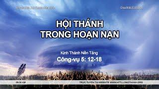 HTTL LONG THÀNH - Chương trình thờ phượng Chúa - 03/05/2020