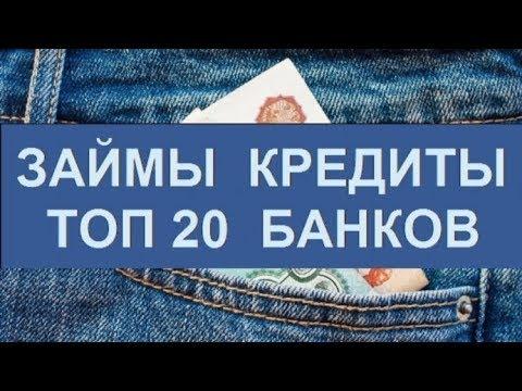 MoneyMan Быстрые займы онлайн с 18 лет Микрозаймы онлайниз YouTube · Длительность: 20 с  · Просмотров: 182 · отправлено: 04.11.2016 · кем отправлено: Онлайн Займы