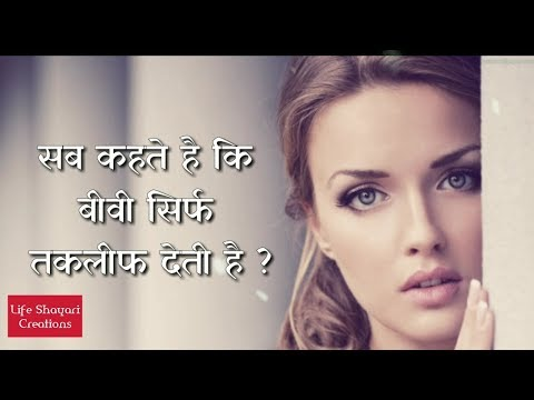 Best romantic love shayari for husband