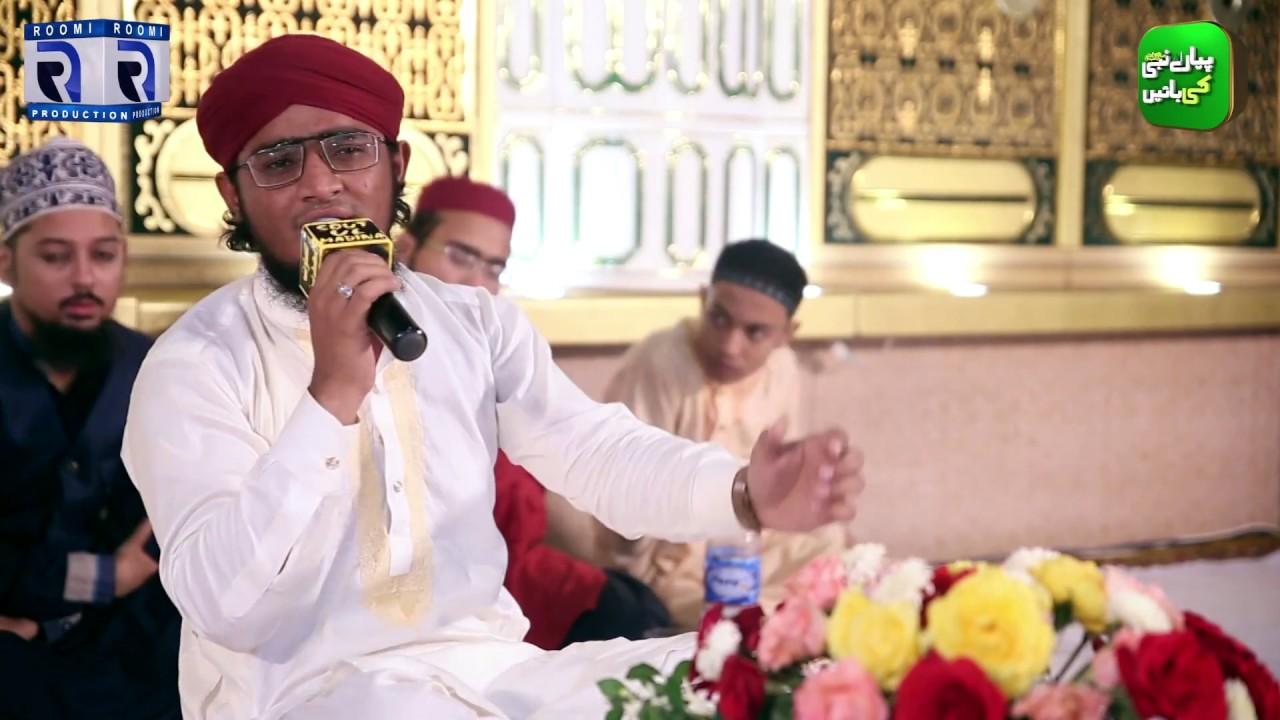 Download Ya Muhammad Noor-e-Mujassam By Baghdad Raza Qadri
