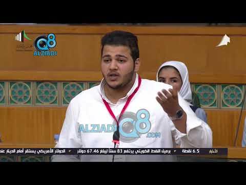 محمد جاسم الفيلكاوي من برلمان الطالب الخامس: هل يعقل تكون دورات المياه غير صحية.. المريض شنو ذنبه!؟  - 20:20-2018 / 4 / 19
