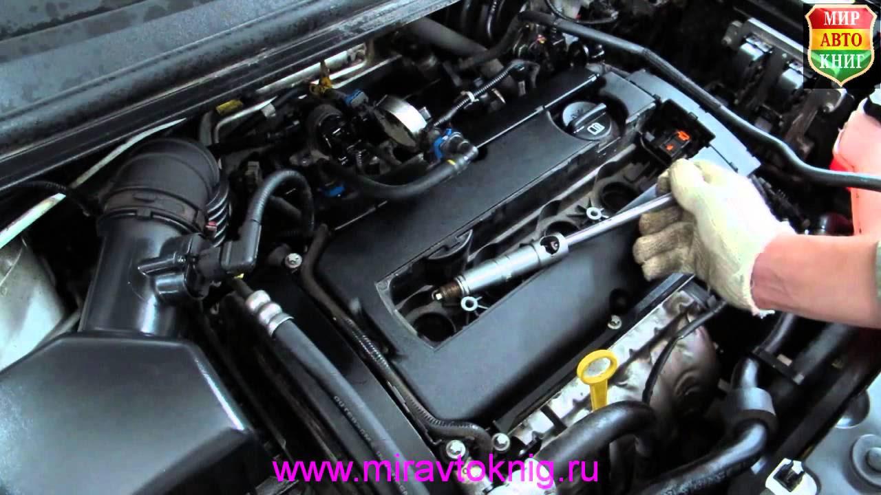 инструкция по ремонту и эксплуатации двигателя f14d4