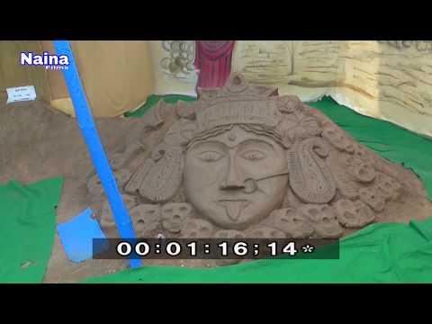 गुरु के दुअरिया न // Guru Ke Dariya Na // Bhagti Video Song // Dj Vikash Chiraili Bazar