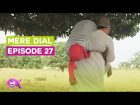 MERE DIAL - EPISODE 27