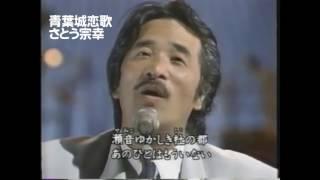昭和の名曲を一人でものまねで歌ってメドレーにしてみました。