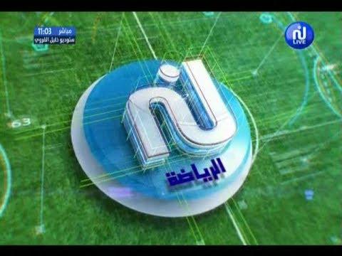 Infos sport du  Vendredi 01 juin 2018 - Nessma Tv