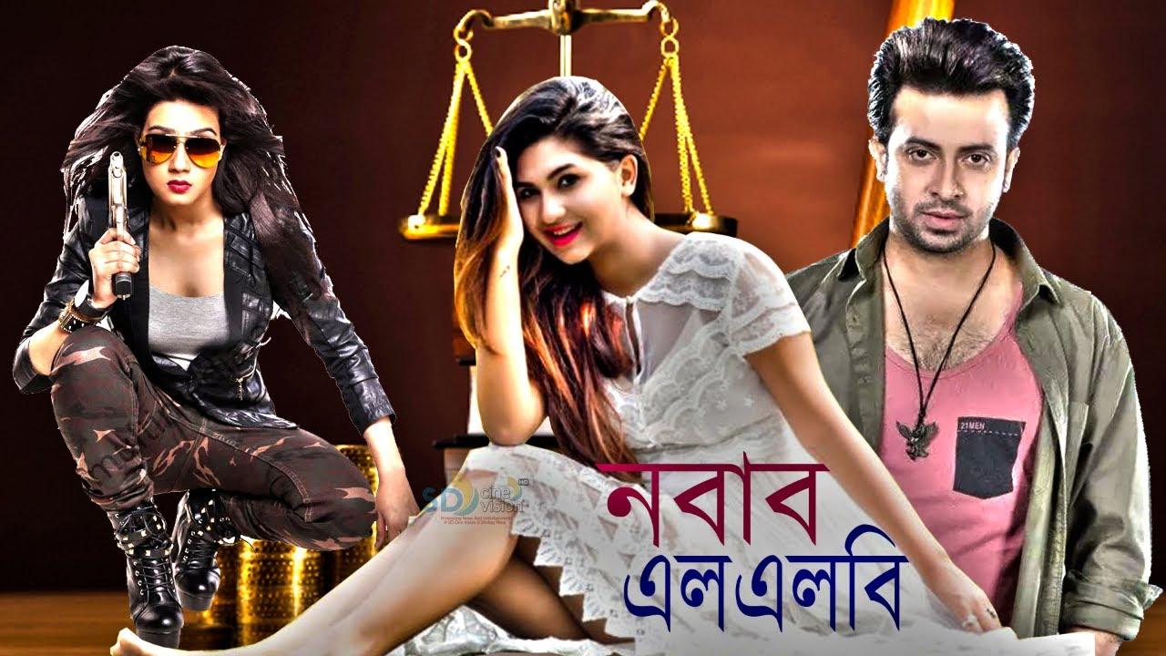 Nabab LLB Chapter 1 (2020) Bangla Full Movie Free Download